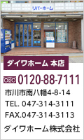 本八幡駅前支店